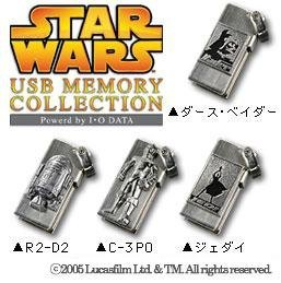 Memorias USB de Star Wars