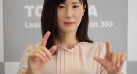 Toshiba nos recibe con Aiko