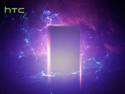 HTC sigue dando pistas sobre su próximo gama alta