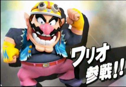 Foto de Super Smash Bros (9/13)