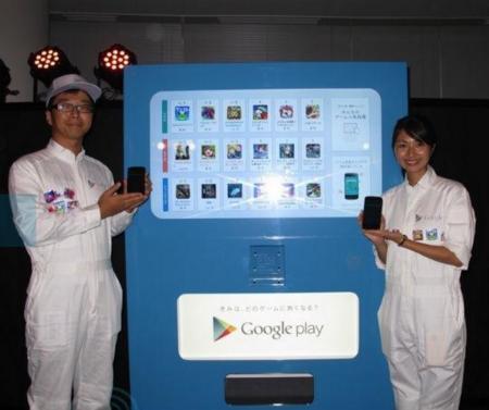 Google instala una máquina expendedora de aplicaciones de Google Play en Japón