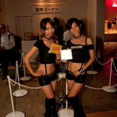 Foto 20 de 71 de la galería las-chicas-de-la-tgs-2011 en Vida Extra