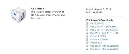 Apple publica iOS 5 beta 5 con alguna novedad interesante y ya existe fecha para la beta 6