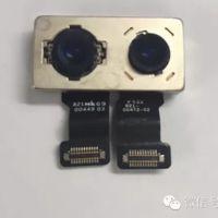 Así luciría la cámara dual del iPhone 7