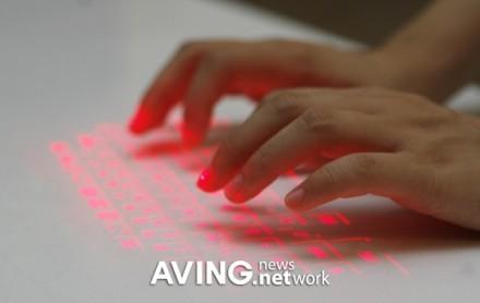 Teclado virtual Celluon
