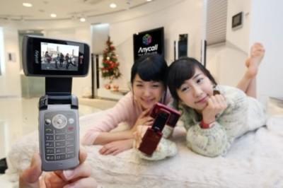 Samsung SSHW350, HSDPA y pantalla giratoria
