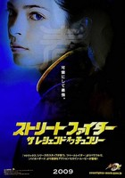 'Street Fighter: The Legend of Chun-Li', póster y nuevas fotos