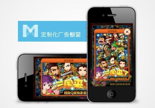 China móviles