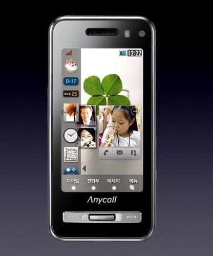 Samsung SCH-W420, con tecnología haptic