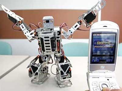Controla al robot Pirkus.R  con el Bluetooth de tu móvil