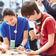 Foto 12 de 12 de la galería apple-store-omotesando-1 en Applesfera