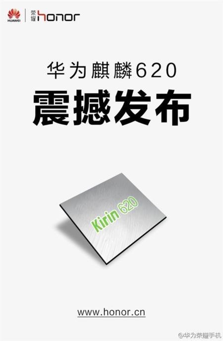 Huawei presenta oficialmente su primer chipset con arquitectura de 64 bits: HiSilicon Kirin 620