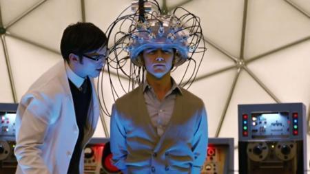 Cerebro X-Men