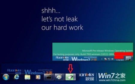 Se filtran las primeras imágenes de Windows 8