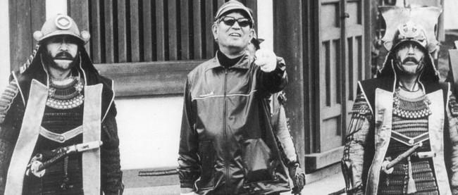 Kurosawasamurais