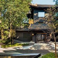 Vue Hotel en Beijing conjuga tradición china y modernidad