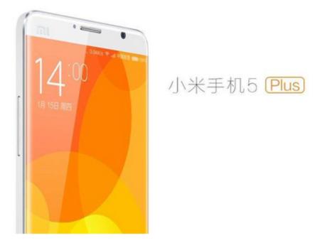 El Xiaomi Mi 5 Plus podría ser una de las grandes sorpresas mañana