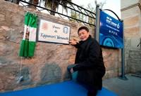Kazunori Yamauchi ya cuenta con su propia calle en Ronda