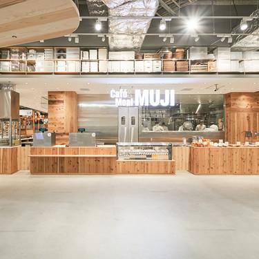 MUJI inaugura su tienda más grande en Osaka, fiel a su estilo oriental minimalista y con sección de alimentos