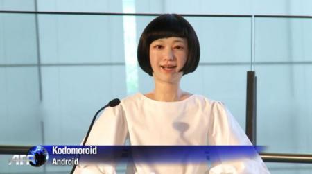 Este androide leerá las noticias del mañana en los noticiarios de Japón