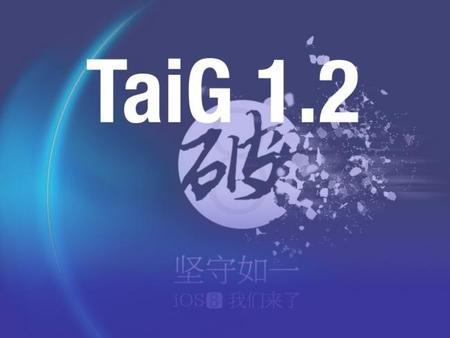 Se actualiza jailbreak TaiG con compatibilidad con iOS 8.1.2