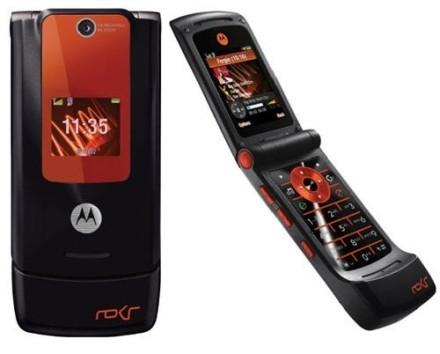 Motorola ROKR W5, posibles especificaciones