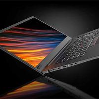 El Lenovo ThinkPad P1 es la demostración de que las estaciones de trabajo también pueden ser ultradelgadas