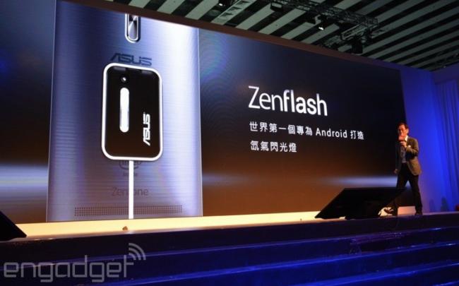 Flash De Xenon En Un Movil ASUS Tiene Un Accesorio Para Eso