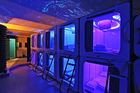 Subspace Hostel Croacia