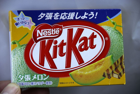 Kitkat Melon