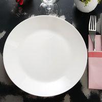 Oferta Prime: vajilla Arcopal Zelie de 18 piezas, en color blanco, por sólo 9,99 euros