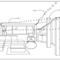 Navegación inercial mediante realidad aumentada, así funciona la última patente de Apple