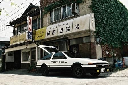 Hachi Roku Japan