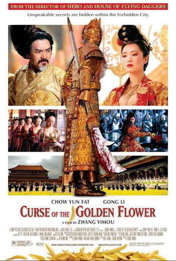Póster de 'Curse of the Golden Flower' de Zhang Yimou