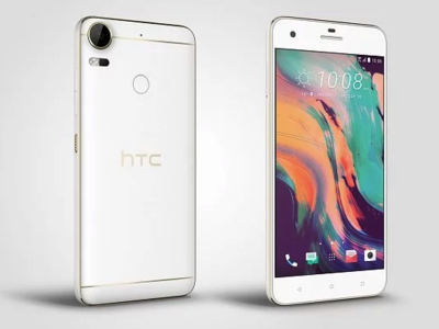 El HTC Desire 12 no llegaría solo, las características de la versión Plus se han filtrado al completo