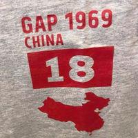 """China ha logrado que una multinacional textil retire una camiseta por tener el mapa """"erróneo"""""""
