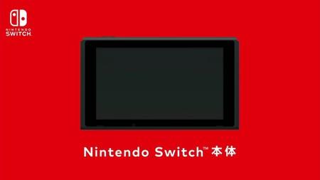 Nintendo Switch Mexico 2
