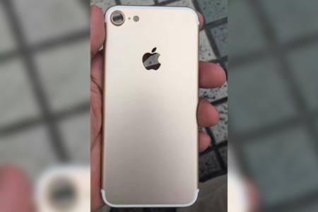 Quizá así lucirá el nuevo iPhone