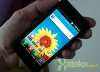 LG Optimus Black, disponible ya con Orange