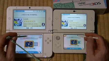 Test de velocidad entre el Nintendo 3DS XL y el New Nintendo 3DS