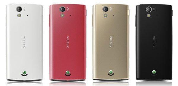 Sony Ericsson Ray colores