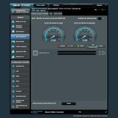 Foto 14 de 18 de la galería asus-wireless-router-rt-ac88u en Xataka
