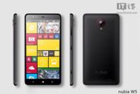 ZTE Nubia W5 sería el nuevo Windows Phone en llegar, aunque un poco difícil de creer