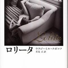 Foto 10 de 10 de la galería cubiertas-de-lolita en Papel en Blanco