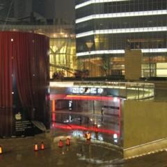 Foto 5 de 9 de la galería nueva-apple-store-shanghai en Applesfera