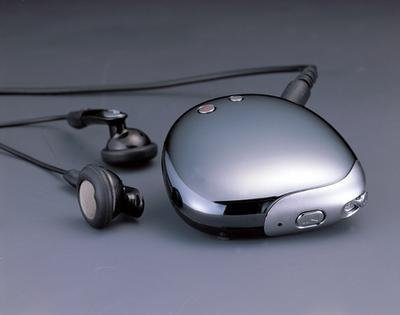 FM20 de LG, el MP3 que activa tu cerebro