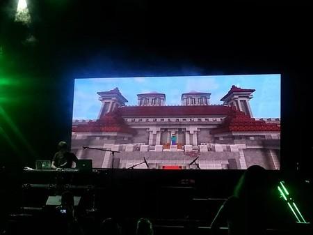 V-Concert 2013: La reseña