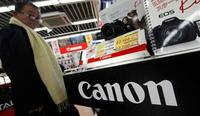 Dimite el presidente de Canon tras los malos resultados económicos de la compañía