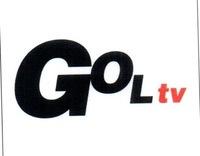 Gol TV el nuevo canal de fútbol de Mediapro