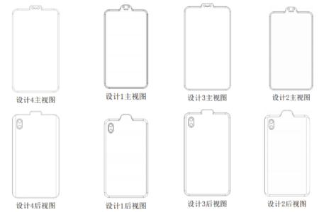 Xiaomi Notch Invertido Patente